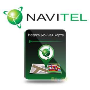 Навигация спутниковая Navitel 9.8 для Android